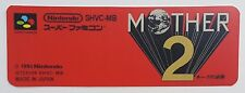REPLACEMENT SNES / SUPER FAMICOM CARTRIDGE  LABEL FOR: MOTHER 2 (EARTHBOUND)