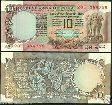 ★ ★ ★ 10 Rupees S. Jagannathan 'Plain' Inset ~ D-31 ~ UNC ★ ★ ★ bb85