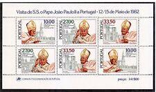 Portogallo - Portugal 1982 Foglietto Visita Papa Giovanni Paolo II MNH