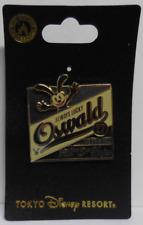 Detalles de Skechers Trabajo: Oswald Clara Zuecos 76381EC de Mujer Espuma Antideslizante