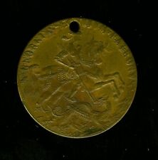 Medal Secvrit inTempestat S. Georgivs Tempestate  1645 - 1690                  g