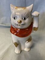 Vintage White Gold Porcelain Cat Figurine Made in Japan