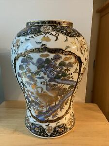Large Oriental Pot 14 Inch High