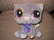 Hasbro Littlest Pet Shop LPS Plush Gray Cat Kitty With Code Sealed 2007