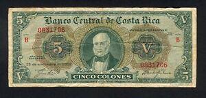 COSTA RICA 5 COLONES 1959 PICK # 227  FINE+.
