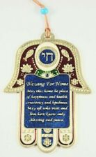 PLAQUE CHAMSA BRASS LARGE W/ENGLISH BLESSING, CHAI AND EVIL EYE ENAMELED -Israel