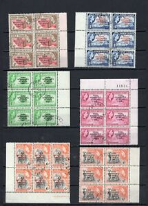 Ghana 1957 Independence overprints 1/2d to 10/- fine used blocks of six