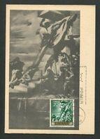 SPAIN MK 1966 GEMÄLDE SERT JESUS CHRISTUS MAXIMUMKARTE MAXIMUM CARD MC CM d8177