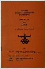 Aarathi's Dancing Deepalakshmis REVATHI SATYU & ASHA GOPEL Bharata Natyam