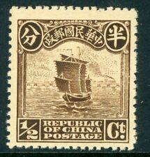 China 1915 First Peking ½¢ Junk MNH Z679