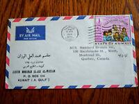 RARE KUWAIT PALESTINE HUMAN RIGHTS STAMP COVER TO CANADA UNIQUE DESTINATION