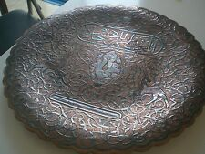 DAMASCUS SILVER INLAY PLATE , 28cm, high quality, 19th Century Syria