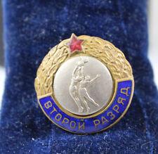 More details for women's basketball 2nd class breast award sign ussr communist era pin badge1970'