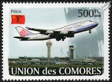 Beijing (Peking) Airport & China Airlines Boeing 747-400 Airliner Aircraft Stamp