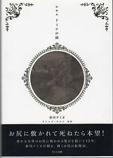 NAMIO HARUKAWA  Picture tale Garden of domina japan book Free Shipping Brand New