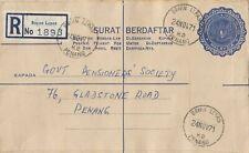 Stamp 1971 Malaysia 60 sen registered letter Bayan Lepas to Penang backstamped