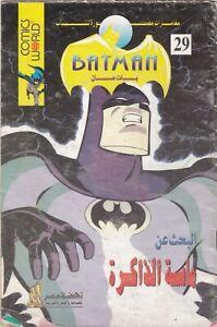 EGYPT Arabic Comics BATMAN Magazine مجلة بات مان  VOL. 29