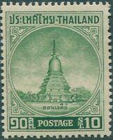 Thailand 1956 SG380 10s green Don Chedi Pagoda MNH