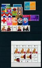 Netherlands Niederlande 1972 Year Set Complete incl. Miniature Sheet MNH