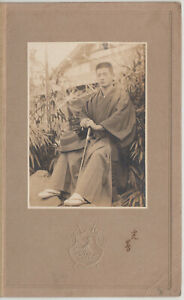 Antique Photo / Young Man in Hakama / Japanese / c. 1920s