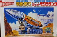 Thunderbirds The Mole  La Talpa - Scala 1:72 Aoshima Kit 3