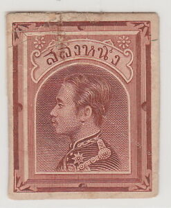 Siam Thailand King Rama V Waterlow 1st Issue Imperf Trial Colour Plate Proof