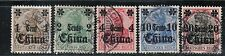 1905-19 German colony P.O. in China stamps, 1c to 20c used wmk, SG 46-50
