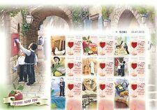 ISRAEL 2013 HOLIDAYS NEW YEAR IPA MY STAMP SHEET MNH