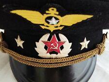 Soviet Russian Military Naval Navy Captain Visor Hat With Cockade