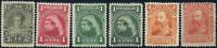Newfoundland #78-82 mint F/VF OG HR/NG 1897-1901 Royal Family Part Set CV$46.50
