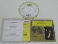 ANTON BRUCKNER/SYMPHONY NO.9/WIENER PHIL./CLAUDIO ABBADO(471032-2) CD ALBUM