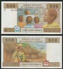 CENTRAL AFRICAN STATES - CONGO (T) - 500 Francs 2002 UNC Pick 106T
