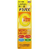 ROHTO MELANO CC  Anti-Spot whitening Dark Spot Remove 20mL Vitamins C, E JAPAN