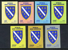 BOSNIA HERCEGOVINA 1993 Arms definitives imperforate set MNH / **