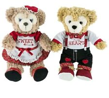 "NEW Disney Parks 2016 Valentine Shellie May Duffy Bear 9"" Plush Set Authentic"
