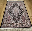 Finest Quality Oriental Rug - 225cm x 150cm - Ideal For All Living Spaces -VI014