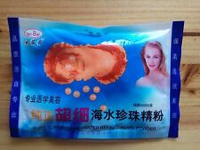 150g Superfine Seawater Refined Powder Pearl, Ance Removal Moisturize Skin