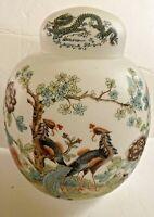 "Vintage Japanese Chinese Asian Peacock Vase Urn Ginger Jar 8.5""Tall"