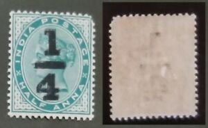 India Indian 1900 QV 1/4 on 1/2a Surcharged DOUBLE MINT Sg #110a CERT £750