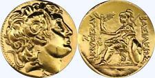 Alexander the Great/Athena Famous Greek Coin Lysimachos Stocking Stuffer (34-G)