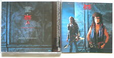 McAULEY SCHENKER GROUP / MSG - Perfect timing - jap. CD