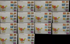 1979 MALAYSIA 14  STATES FDC DEFINITIVE  FLOWER