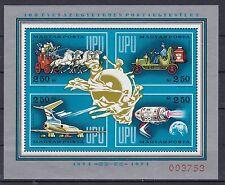 Ungarn 1974 postfrisch MiNr. Block 106A  UPU  Abart siehe Beschreibung