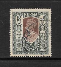 1938 KGVI SG33 High Value 10r. Brown & Myrtle Very Fine Used BURMA