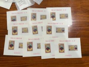10 x MNH China Taiwan Stamps SC1319a Souvenir Sheets VF