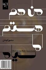 I Do Exist, I Am Black : Man Ham Hastam, Amma Siah by Mansour Koushan (2013,...