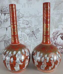 """Japanese Kutani 1000 faces bottle vases 8.25"""" 1930"""
