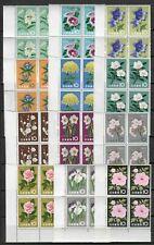 S33105 Japan 1961 MNH Flowers 12v Corner Block Of 4