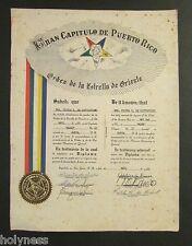 VINTAGE FREEMASON DIPLOMA / ESTRELLA DE ORIENTE / SAN JUAN PUERTO RICO / 1959