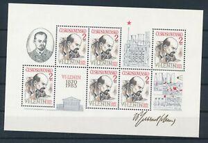 [G25954] Czechoslovakia 1985 Lenine good sheet very fine MNH
